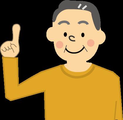 セルフ金井SSご利用のお客様町田市40代男性